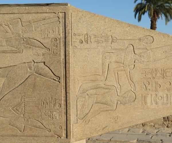 Egypt mix117