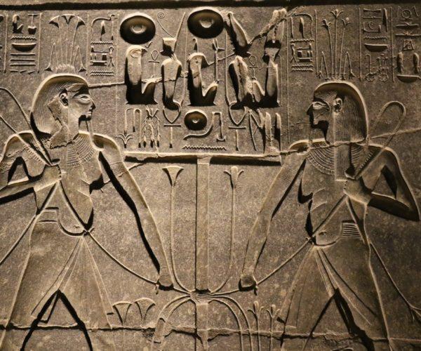 Egypt mix130